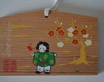 Japanese ema, hand painted  or screen printed wood #68