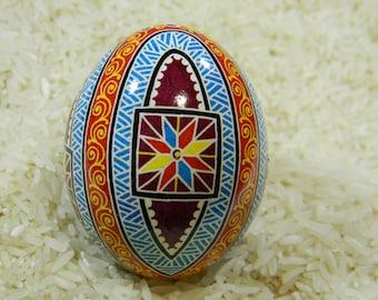 Star Sakvy Ukrainian Egg
