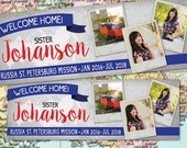 LDS Missionary PRINTED BANNER / Homecoming or Farewell / Custom Pictures-Colors-Words / #LDSMissionary #LDSMission #Banner #WelcomeHome