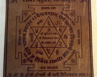Bhojpatra Sri Kuber Yantra - Energized - Money Drawing - Wealth- Riches