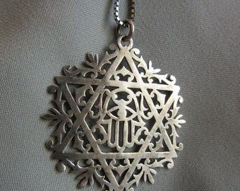 Silver Star of David Pendant - Magen David  Pendant