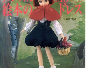 My Favorite Doll Book 13 Licca E-Book Doll Patterns