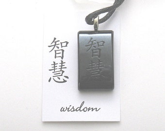 Wisdom, Chinese Character fused glass necklace, Wisdom necklace, Wisdom Chinese necklace, Chinese characters, fused glass necklace, CH142