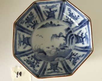 Asian Blue and White Octogon Bowl 19th Century