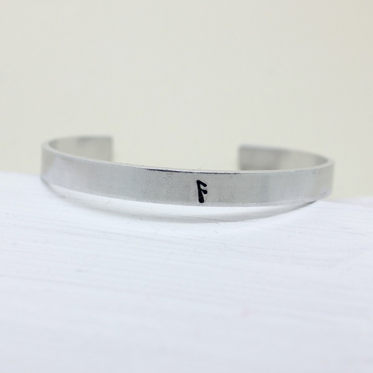 Viking Rune personalised initial talisman bangle cuff bracelet - adjustable - handstamped