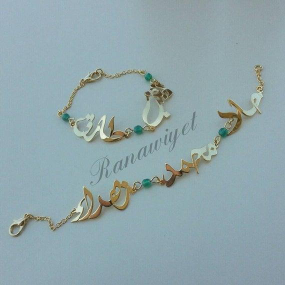 Arabic Name Bracelet Triple Name Bracelet By Ranawiyetjewelry