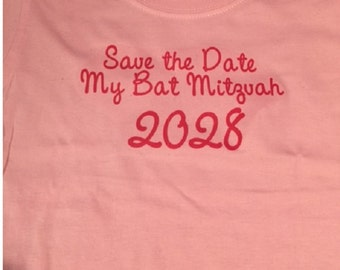Bar Bat mitzvah 2029 custom personalized date infant clothes funny baby one piece bodysuit outfit, you choose color and size!