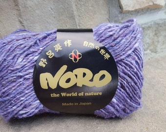 NORO Silk Garden Solo Yarn - Silk, Mohair and wool Blend - Color 17