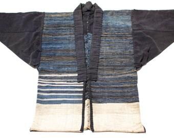 Sakiori Farmers Coat - FREE SHIPPING
