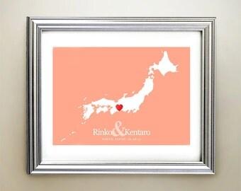 Japan Custom Horizontal Heart Map Art - Personalized names, wedding gift, engagement, anniversary date