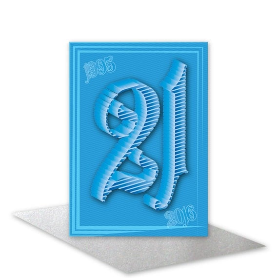 21st Happy Birthday card for him boy man son by stuARTconcepts