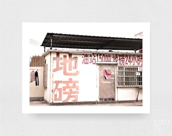 china - travel - urban photograph - buildings - abandoned - wall art - landscape - square prints | LARGE FORMAT PRINT