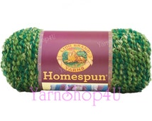 FOREST Homespun yarn, Green Lion Brand HomeSpun Forest, bulky yarn, acrylic, shades of green yarn green bulky yarn, Green Home spun yarn