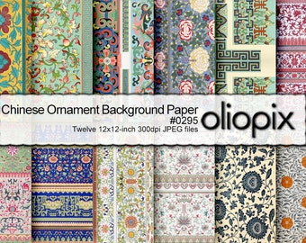 Chinese Digital Paper Pattern Ornament Decoupage Background Papers 12x12 inch instant download 0295