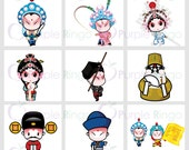 80% OFF SALE Costumes Chinese Dance Troupe sticker clipart use, vector graphics, digital clip art, digital images - 0023
