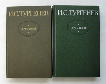 Ivan Turgenev - The Works in 2 Volumes (In Russian) - Hardcover -- 1980s. Vintage Soviet Book, Classics of Russian Literature