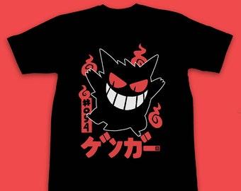 GENGAR Pokemon T-Shirt - Gengar Pokemon Shirt - Pokemon Shirt - Pokemon Gengar - Inksterinc - Inkster Pokemon - Gengar - Gengar Pokemon