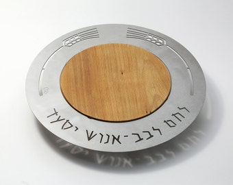 Challah board - Designed by Shraga Landesman, Judaica, Shabbat