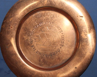 Vintage Hand Made Wall Decor Copper Plate
