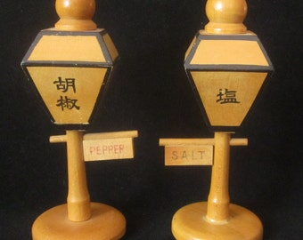 Vintage Wooden Salt and Pepper Shakers Made in Japan