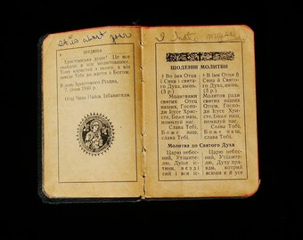 1940, RARE! Ukrainian Orthodox Christianity Common Prayer, Church Motets and  Ceremonies Illustrated Book, Ukrainian Bible book