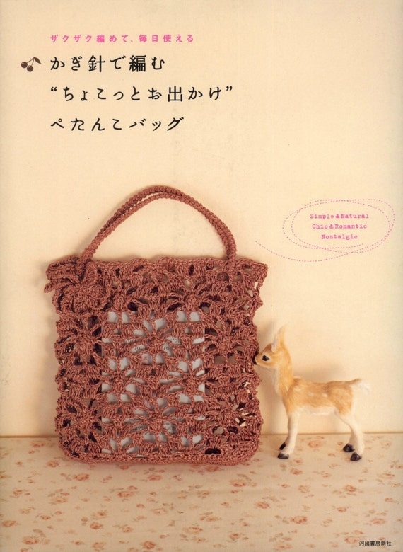 Stylish Crochet Bags Japanese Crochet Craft Book PDF, Bag Crochet ...