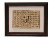Islamic Gift Framed Wall Art  Stone Travertine Tile  Traditional Arabic Calligraphy  99 Names of God