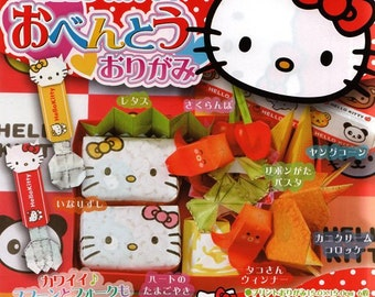 "Sanrio Hello Kitty""Lunch Box"" Paper Craft Origami Kit"