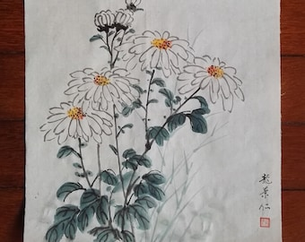 Traditional Chinese Painting, Original Painting, Chrysanthemum, Ink & watercolor Painting, Living room, Study Decoration, Flower