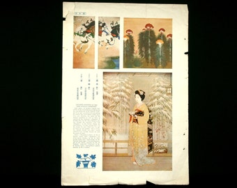 Vintage Japanese Print Japanese Paintings at the 10th Imperial Exhibition Art Magazine Cut Out