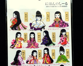 Japanese Stickers - Cute Characters From Japanese Fairy Tales - Traditional Japanese Stickers - Washi Paper Stickers - S294