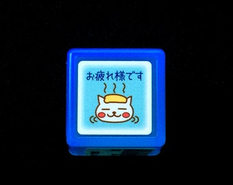 Cute Cat Rubber Stamp - Pre Inked - Japanese Cat Stamp - Kanji Stamp - Japanese Stamp - Otsukare Sama Desu - Phrase Said After Work