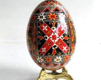 Pysanka egg, traditional design Ukrainian Easter egg, batik decorated chicken egg shell