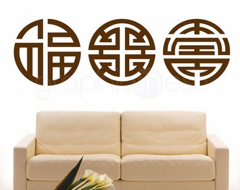 Tripple Blessing FU LU SHOU wall decals - Luck, Wealth and Longevity - Feng Shui decor