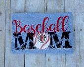 Baseball Mom Shirt - Baseball Mom - Baseball Mom Tshirt - Sports Shirts - Personalized Baseball Shirt - Gift for her - Baseball Shirt - Gift