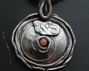 Pink Rhodonite Beads, Rhodonite Jewelry, Pink Gemstone Necklace