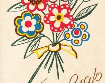 Congratulations Postcard by A. Shor -- 1958. Condition 9/10