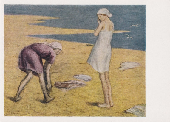 "N. Chernyshev ""On the beach"" Postcard -- 1965"
