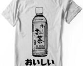 Oi Ocha T-Shirt - Japanese Green Tea tee shirt ito en screentones manga hiragana kanji - Unisex - Women sizes-  Hand Screenprinted
