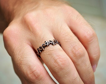 Copper Mens Ring Braided Couples Ring Wedding Band Anniversary Birthday Gift Rustic Wedding Jewelry Pagan Wiccan Gothic