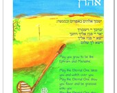 Golf Children's Blessing Print