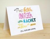 Fetch / On Fleek / Rachet - Love, Anniversary Card for Bae, Valentine's Day