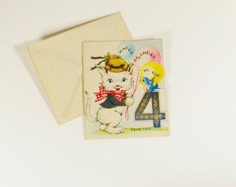 Vintage Childrens Birthday Card - 4 Years Old