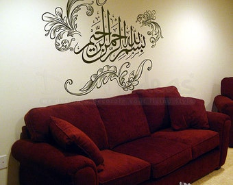 Islamic Calligraphy Wall Decal - Bismillah Wall Decal Art -  bismilah Wall vinyl Sticker - Islamic Wall DecalETS50019