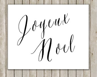 8x10 Christmas Printable, Joyeux Noel, Merry Christmas, Typography Print, Typography Art, Holiday Decor, Poster Art, Instant Download