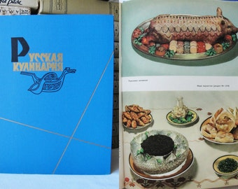 RARE! Russian Cooking (In Russian) - 36 pages of color illustrations - Hardcover, 1962 Vintage Soviet Cookbook. Cuisine, Food Recipes, Print