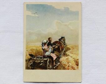 "Artist Tsigal. Vintage Soviet Postcard ""Firstborn"" - 1955. Izogiz. Family, Field, Horse, Cart, Husband, Wife, Baby, Sky, Cloud, Blue, Yellow"