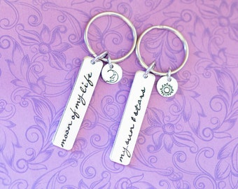 Hand Stamped Keychain Set - Game of Thrones - Moon of my Life - My Sun and Stars - Hand Stamped Jewelry - Khal and Khaleesi