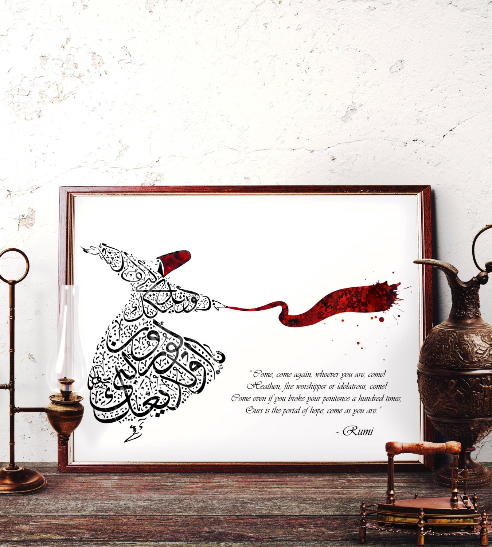 Mevlana Calligraphy Watercolor Art Rumi Quotes Wall Art