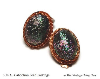 Dragons Breath Copper Clip Earrings with Bezel Set Cabochon Color Changing Beads in Ruffled Mounting - Vintage 50s Costume Jewelry